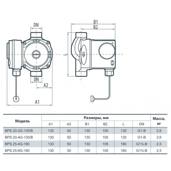 """BPS 20-2G-130/B """"Насосы+Оборудование"""", присоединительный комплект"""