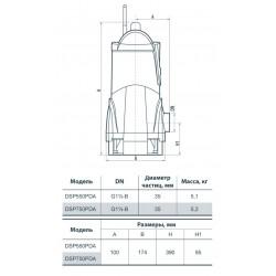 """Дренажный насос DSP550P(550 Вт+125л/мин+напор 8м)""""Насосы+Оборудование"""""""