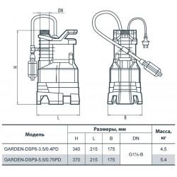 """DSP 750PA (750 Вт - 183 л/мин - напор: 8 м - медь) """"Насосы+Оборудование"""" Дренажный насос"""