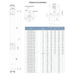 Глубинный насос  (0,55 кВт, напор: 86 м, производит: 45 л/мин, Ø 75 мм, кабель: 40 м) центробежный для скважины Aquatica DONGYIN 3SEm1.8/20 (777403)