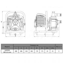 Mотопомпа Garden MP25-8mini напор 25м 133л/мин гарантия 12 месяцев