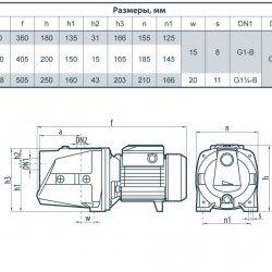 JSP-255A SPRUT насос центробежный поверхностный