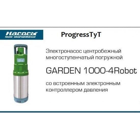 """насос для колодца (800 Вт, напор: 43м, производит: 90 л/мин) погружной GARDEN 1000-4-Robot """"Насосы плюс Оборудование"""""""